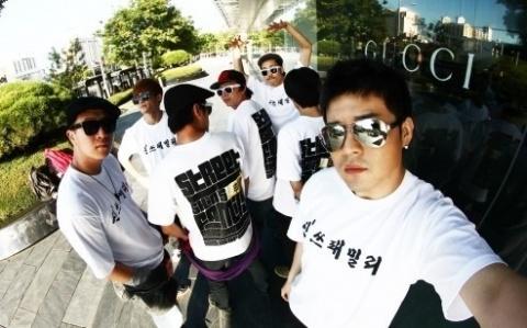 """Shindong y DJ Masa Lanzan Teaser Para """"Shin's Family"""" k-pop Shinf"""