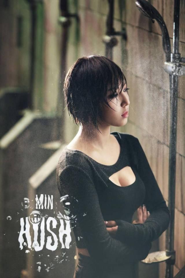 miss-A-Minteaser