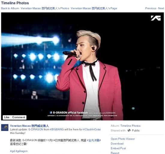 G-Dragonmacao