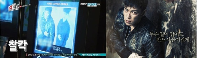 D.O de EXO se toma una foto con T.O.P de BIGBANG