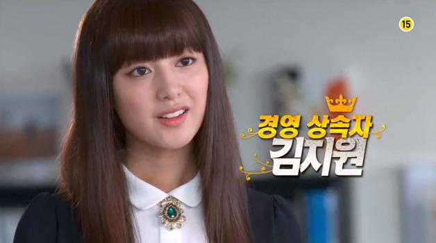 kim-ji-won-heirs