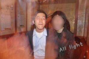 kínai lány randi fehér srác