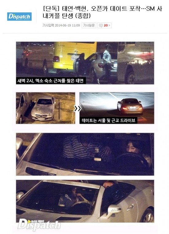 Taeyeon_1403145013_baekhyun_taeyeon