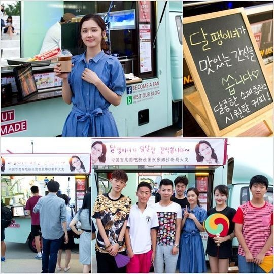 jang-nara-chinese-fans