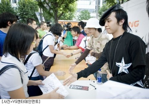 bigbang-first-fan-sign_005