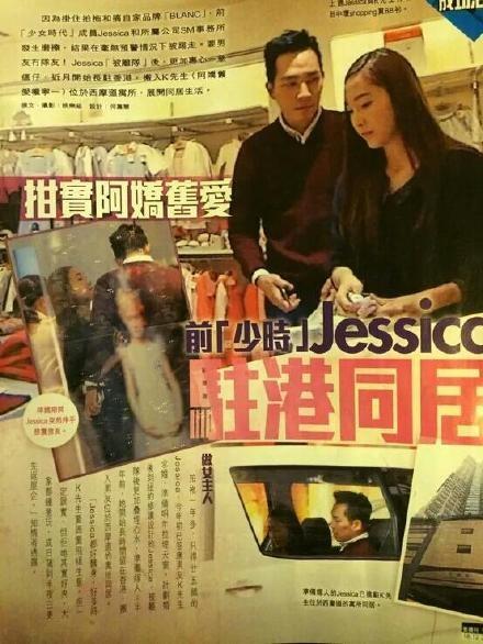Jessica_1418952157_jessica)5
