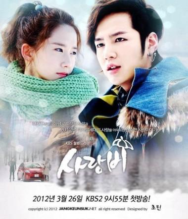 love-rain-poster