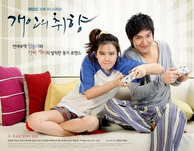 Personal-taste_poster3_(1)