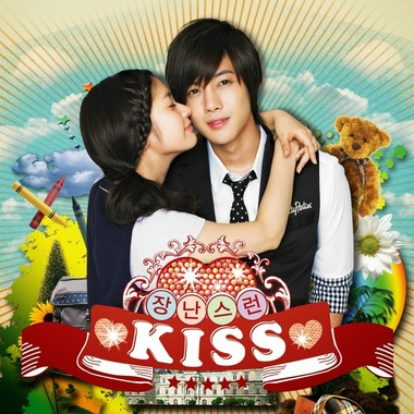 playful-kiss