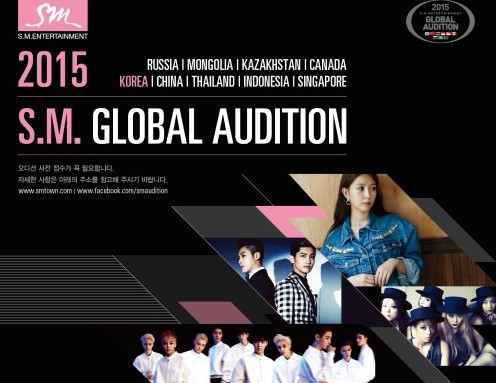 sm-global-audition-poster